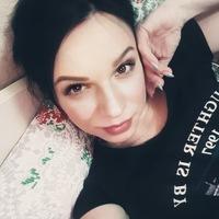 ИринаВласова