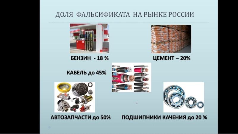 АГТУ Лекция Пивоварова Н А Метрология стандартизация и сертификация