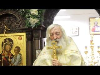 Протоиерей Евгений Соколов. Бог стучится в наши сердца, как и 2000 лет назад