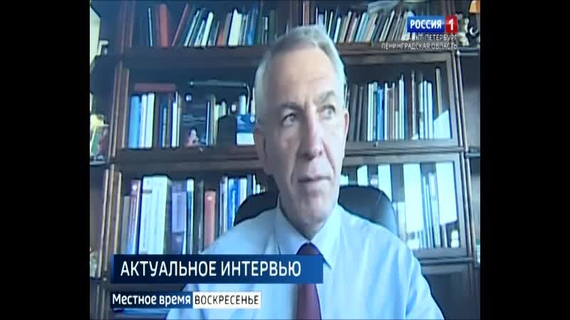 Интервью Е. В. Шляхто телеканалу Россия - Санкт-Петербург