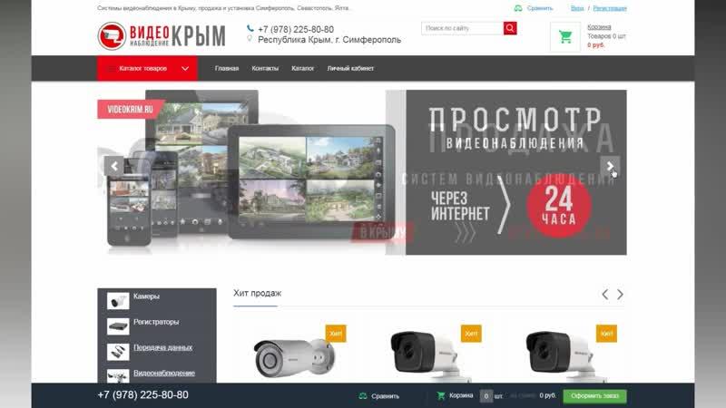 Заказать интернет магазин Создание интернет магазина