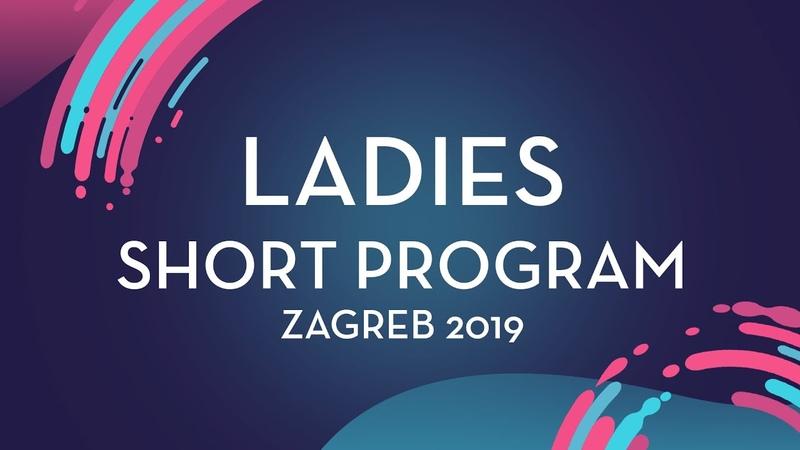 Haein Lee (KOR) | Ladies Short Program | Zagreb 2019