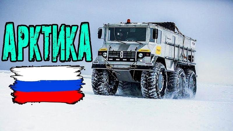 Экспедиция «Север рядом» [1] Путешествие за Полярный Круг на вездеходах Бурлак | Арктика, Россия.