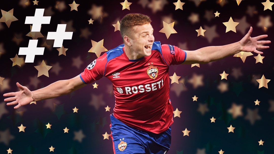 В ЦСКА едет будущая звезда РПЛ. Кто такой Круговой и почему он настолько крут?