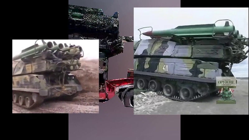 MH17 ловушка для JIT и Ballingcat