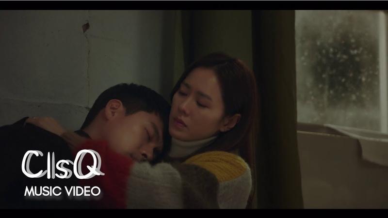 [MV] Kim Jae Hwan (김재환) - One Day (어떤 날엔) (Crash Landing On You OST Part 5 _ 사랑의 불시착 OST Part 5)