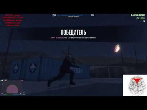GTA Online (23.07.2018)