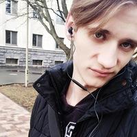 Александр Берговский