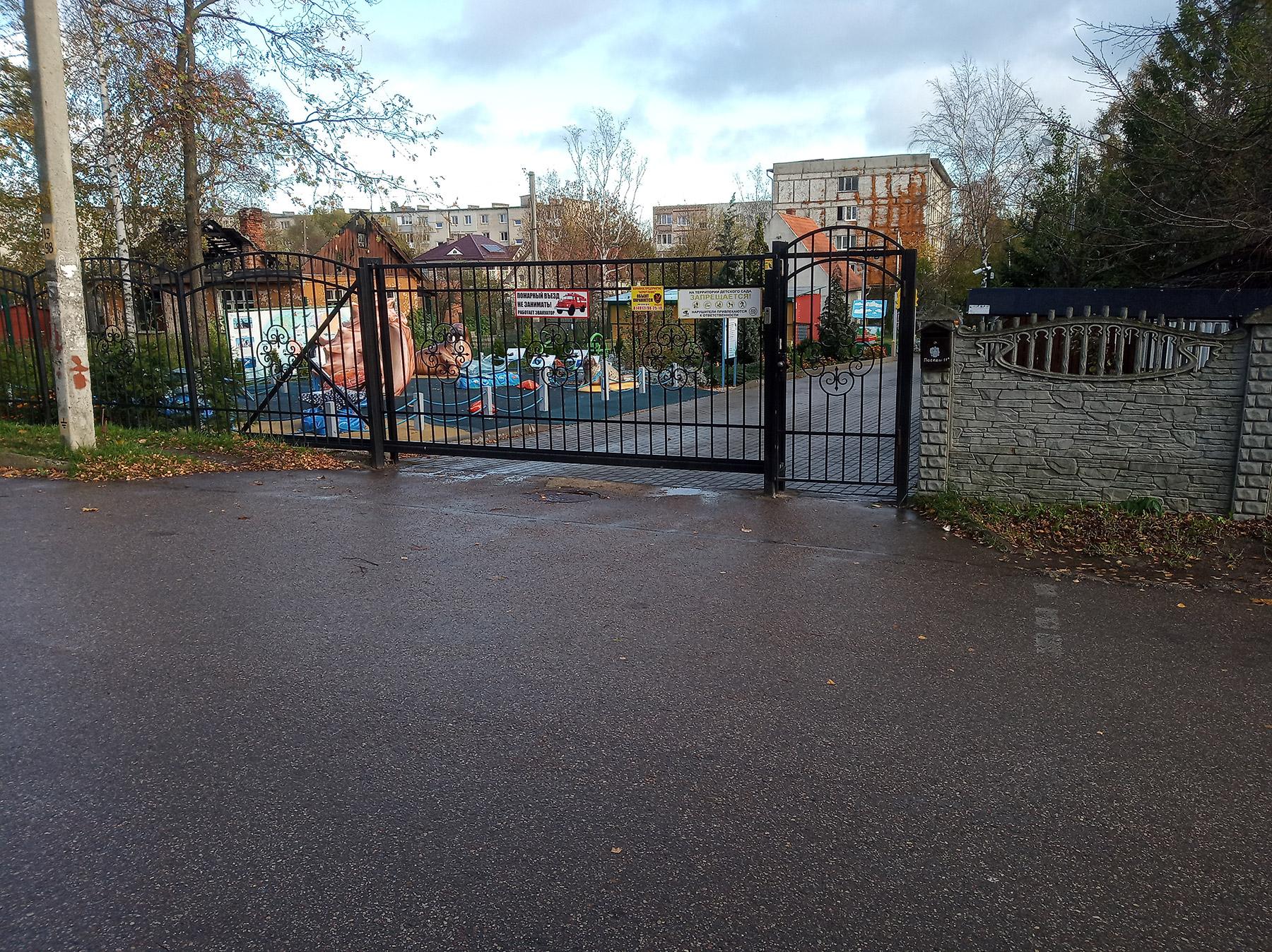 Используемые ворота у детского сада №23
