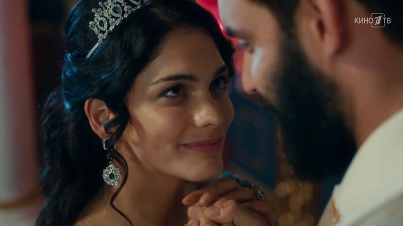 Султан моего сердца 1 сезон 2 серия 3 серия 4 серия 5 серия 6 серия смотреть онлайн 2019