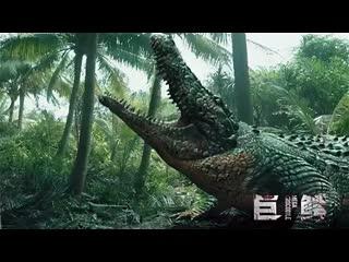 Мега крокодил / mega crocodile (2019)