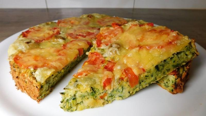 Пицца Из Кабачков Просто И Очень Вкусно!