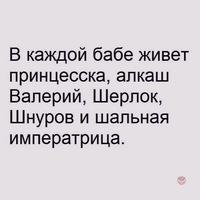 Екатерина Лаврухина