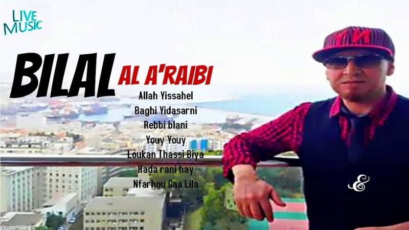 Cheb Bilal - Allah Yissahel Ila Khattbouk