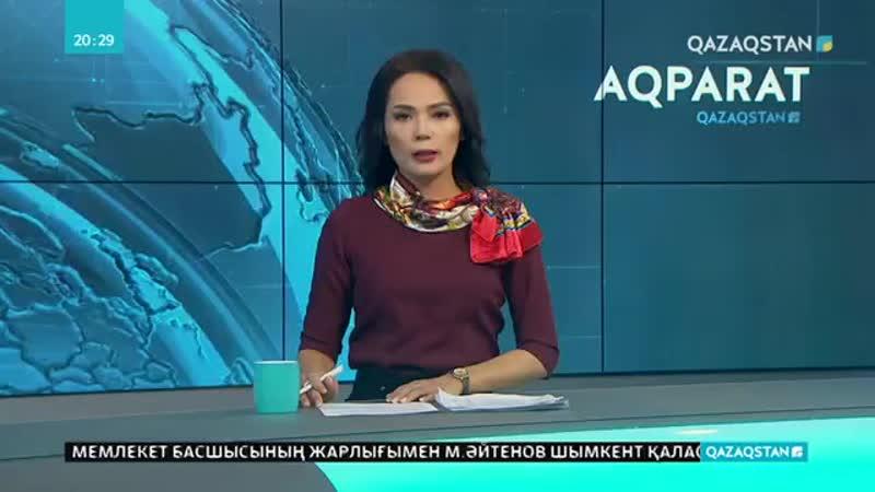 Шетелдегі жалақысы жоғары жұмыстан бас тартқан Qazaqstan Ұлттық телеарн mp4