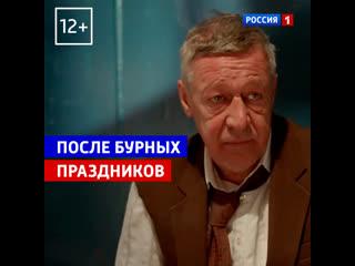 Михаил Ефремов и Александр Яценко  фрагмент фильма Одесский пароход  Россия 1