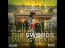 Wu Tang An American Saga Season 2 Coming soon