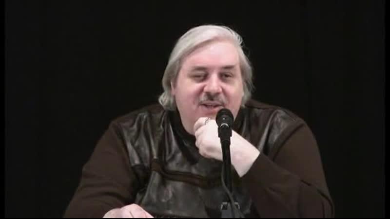 Николай Левашов-17я встреча с читателями 24.04.2010