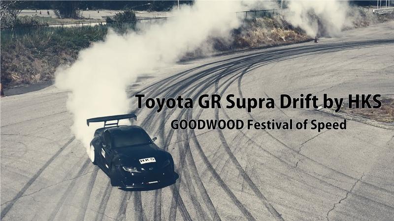 Toyota GR Supra Drift by HKS - SHAKEDOWN TEST-