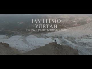 Jay leemo улетай   2019 год   клип [official video] hd (dj geny tur techno project remix)