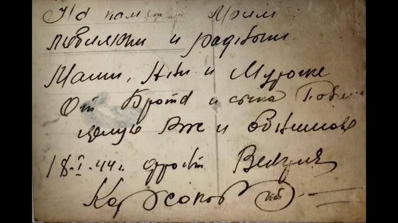Бессмертный полк Бавленской школы Корсаков П П