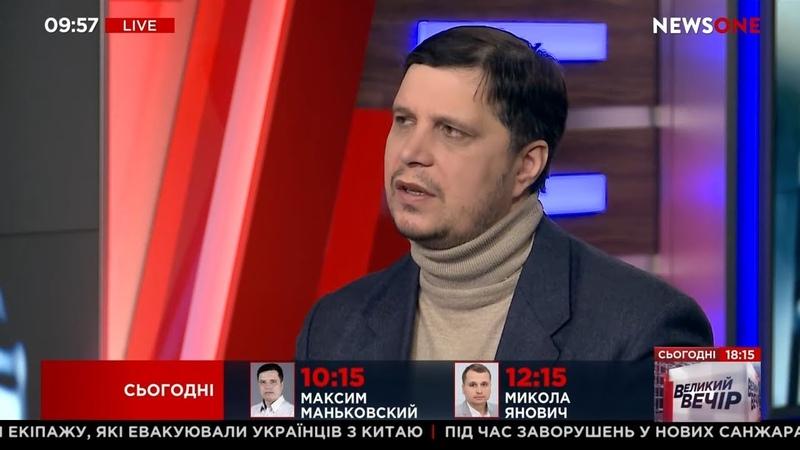Те кто бил стекла машин с эвакуированными украинцами проплаченные провокаторы Жарких 21 02 20