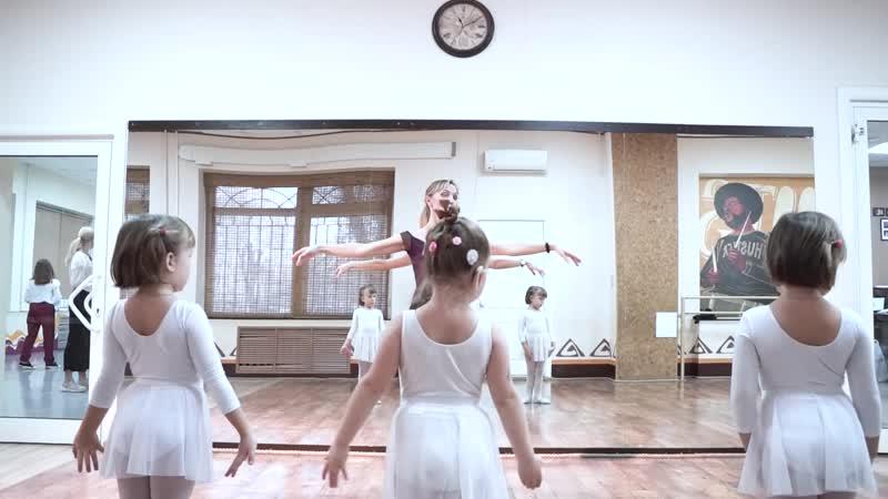 Балет от 5 лет в Dance People