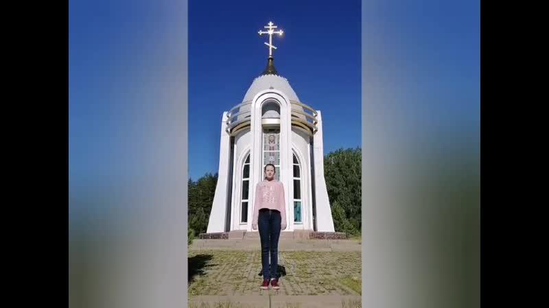 Часовня Филарета Срезневского Шабунина Анастасия