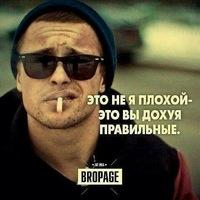 Анатолий Шиловский