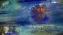 Вести в 2000 • Россия - моя история мультимедийный проект увлек всю страну