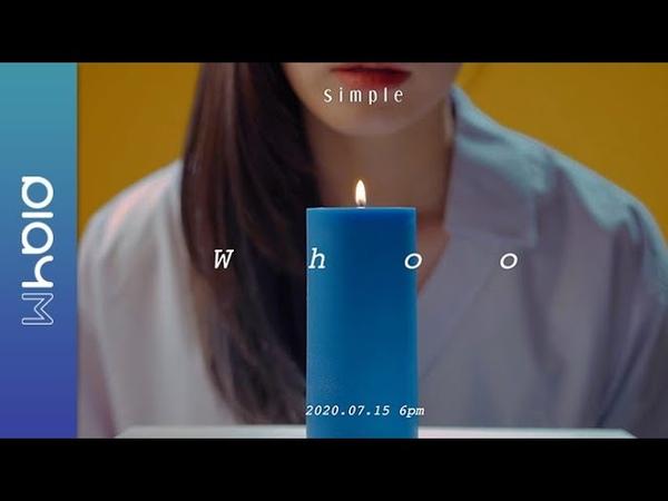Jeong Eun Ji(정은지) 4th Mini Album [Simple] Track Trailer 03 후(Whoo)