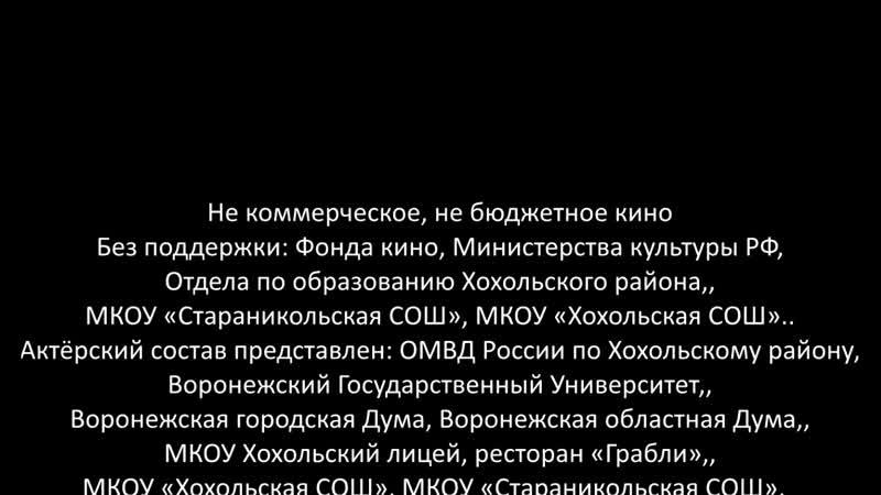 Тени прошлых лет СтупениМастерства ТурСлет Юрасиха