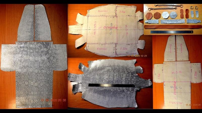 Женская сумочка из Игуаны 1ч Эксклюзивные изделия из кожи
