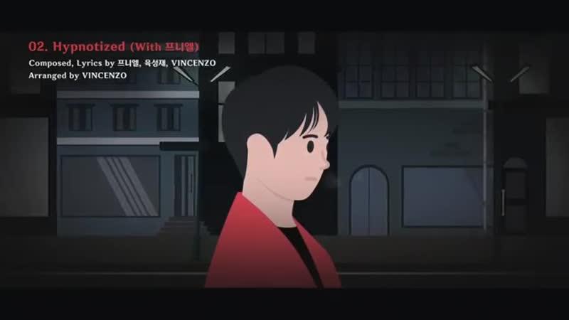 육성재 YOOK SUNGJAE Hypnotized With 프니엘 Lyric Video ENG