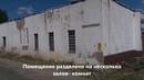 Купить недвижимость в Плесе Ивановской Области объект коммерческой недвижимости
