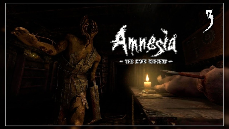 Портал в иные миры Amnesia The Dark Descent ФИНАЛ