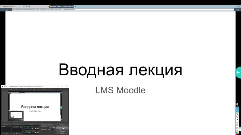 Moodle. Лекция 1