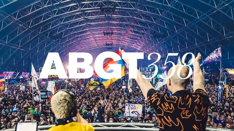 ТРАНСЛЯЦИЯ I HD o8 12 2o19 Group Therapy 358 with Above Beyond and The Thrillseekers * III