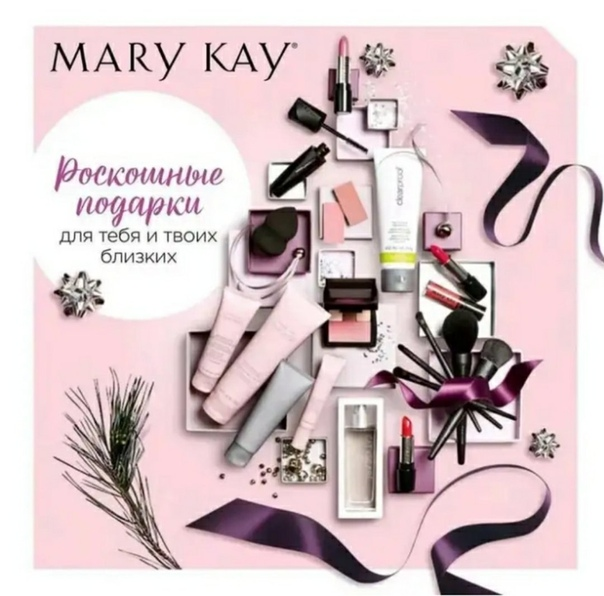 Реклама мэри кэй картинки