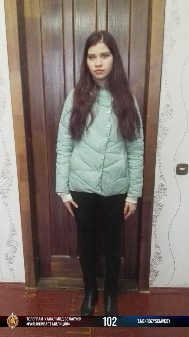 Разыскивается: 15-летняя жительница г. Береза Мавланова Дарья Андреевна