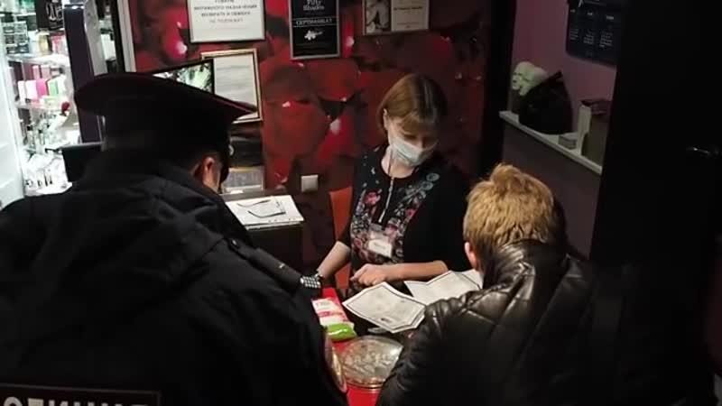 Проверка в магазине для взрослых видео zelao ru