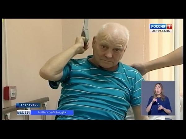 В астраханской больнице открылся центр для пожилых пациентов