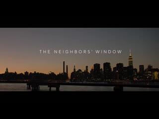 DAILY ENGLISH Окно напротив / The Neighbors' Window 2019