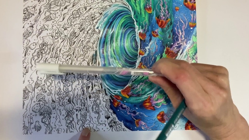 Claire Holoway Colouring Whirlpool colouring moving water artist Kerby Rosanes Geomorphia