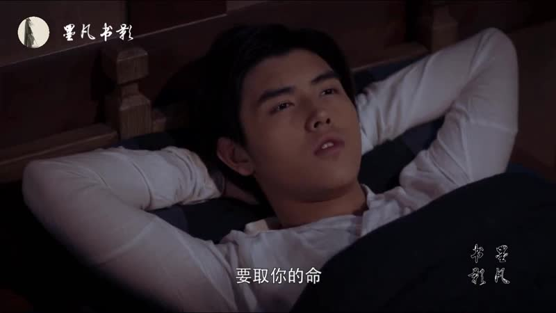 Song Song (宋松) – Take Your Life (取你的命) [Ever Night OST Part.5]