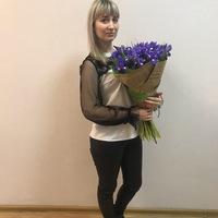 АнастасияРумянцева