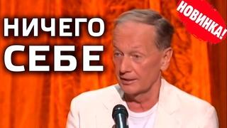 """Михаил Задорнов. Концерт """"Ничего себе!"""""""