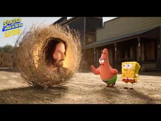 Губка Боб 3 - The Spongebob movie- Sponge on the run - Официальный трейлер (2020)