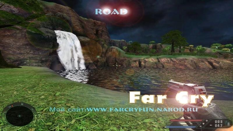 Прохождение игры (карты) FAr cry Road (Дорога) № 2 Деревня Лоховка. Мутант Кригер. ФИНАЛ,