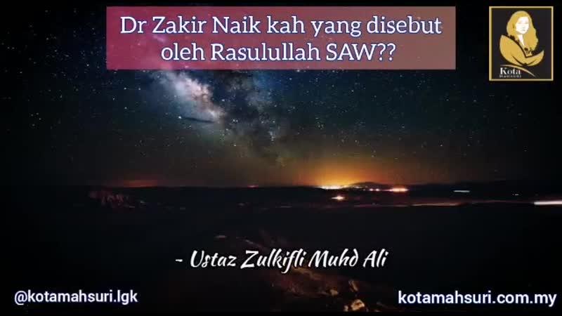 Ustadz Zulkifli Mohd Ali - Dr Zakir Naik